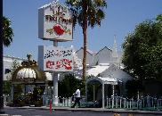 chapel-las-little-vegas-wedding-white